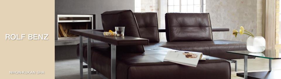rolfbenz online. Black Bedroom Furniture Sets. Home Design Ideas