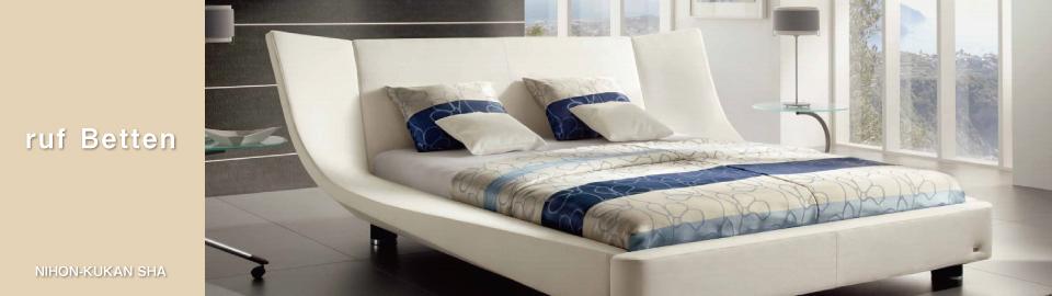 ruf betten online. Black Bedroom Furniture Sets. Home Design Ideas
